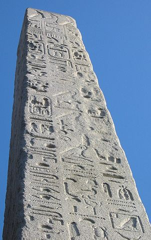 You are browsing images from the article: Cleopatra's Needle - starożytny obelisk w centrum Londynu