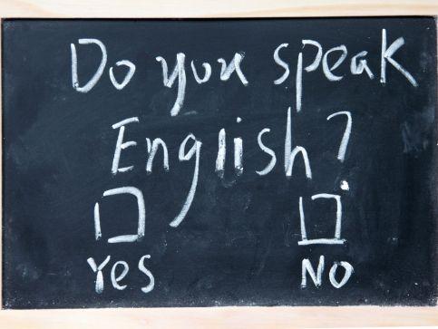 Kto nie musi poświadczać znajomości języka angielskiego